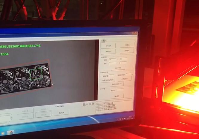 德泰克×某知名电子集团 PCB线扫读码